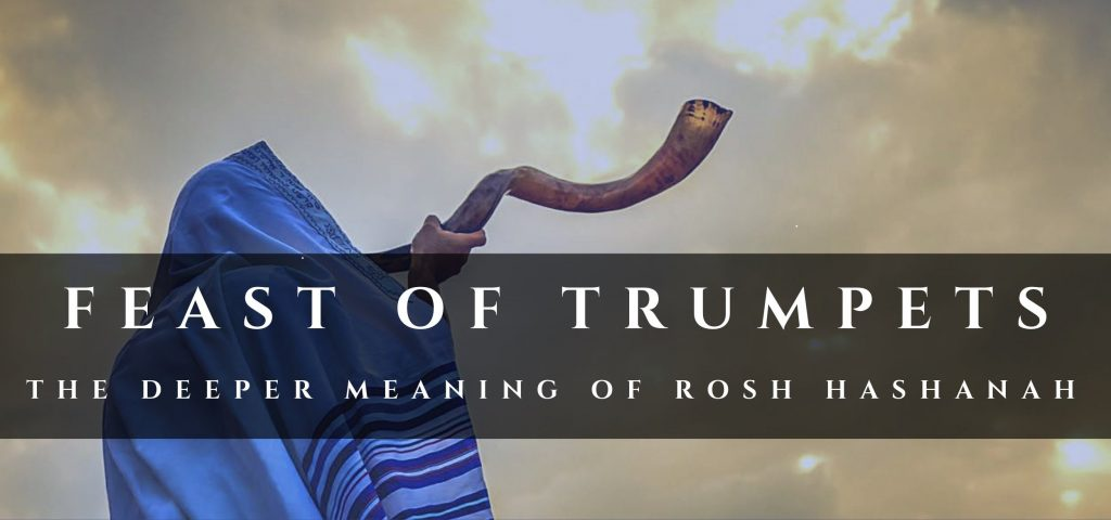 Feast of Trumpets Infographic